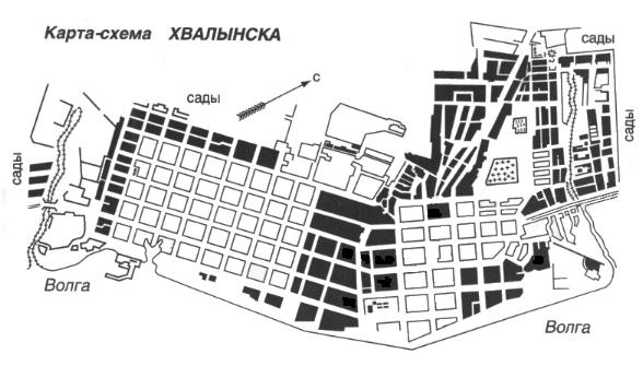 Хвалынск, Схема города
